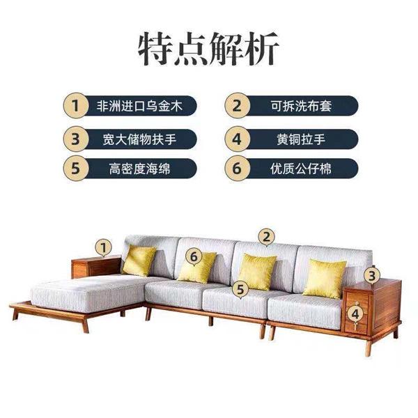 新中式千赢客户端